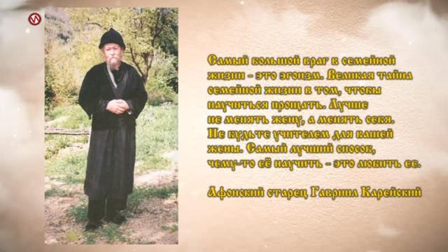 Дорога кхраму. Выпуск 148.