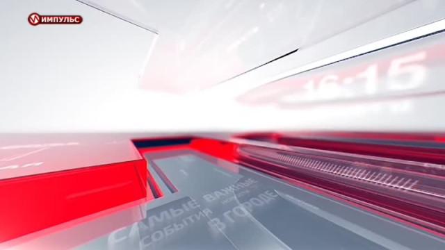 Служба новостей. Выпуск от30октября 2017г.