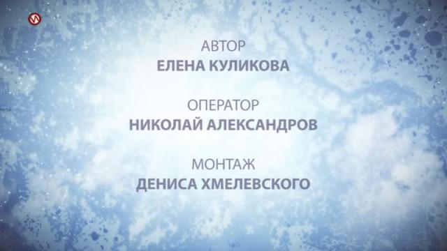 Новая жизнь. Выпуск3.