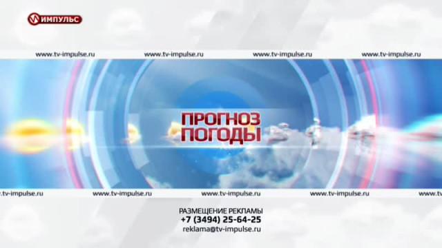 Служба новостей. Выпуск от21ноября 2017г.