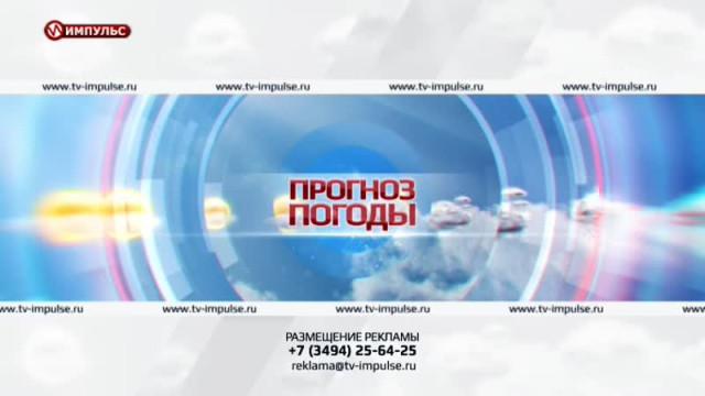 Служба новостей. Выпуск от27ноября 2017г.