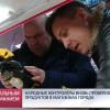 Служба новостей. Выпуск от29ноября 2017г.