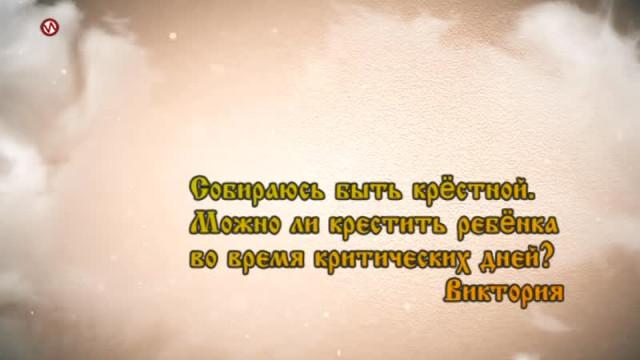 Дорога кхраму. Выпуск 151.