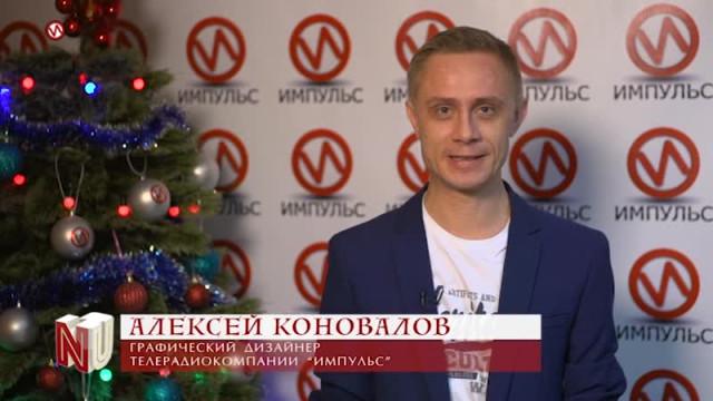 НуиНур. Выпуск36.