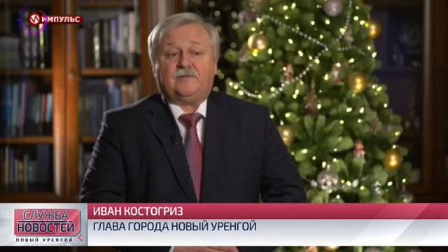 Подводя итоги. Выпуск от31декабря 2017г.