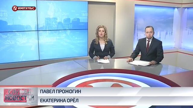 Подводя итоги. Выпуск от14января 2018г.