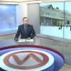 Служба новостей. Выпуск от17января 2018г.