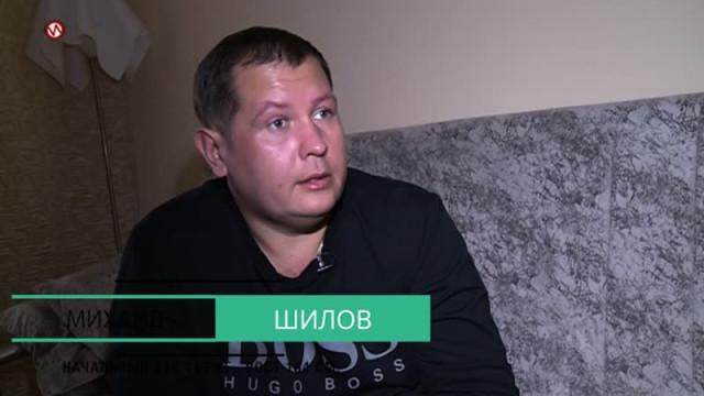 Идеальный вес. IIIсезон. Выпуск4.