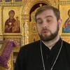 Дорога к храму. Выпуск  156.