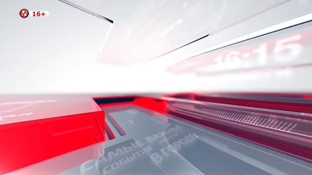 Служба новостей. Выпуск от18апреля 2018г.