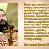 Дорога к храму. Выпуск  158.