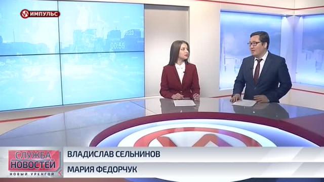 Подводя итоги. Выпуск от27мая 2018г.