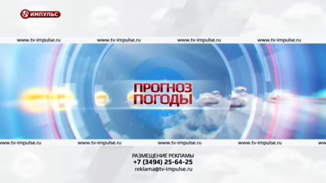Служба новостей. Выпуск от31мая 2018г.