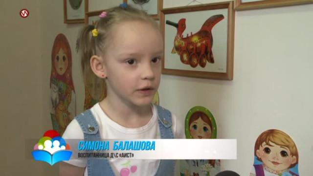 Большое Образовательное Шоу. Выпуск4.
