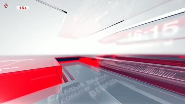 Служба новостей. Выпуск от3июля 2018г.