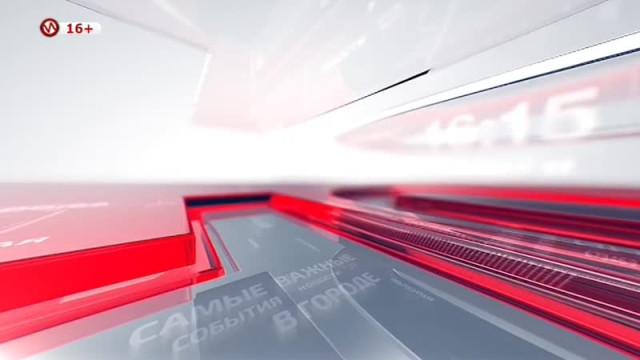 Служба новостей. Выпуск от20августа 2018г.