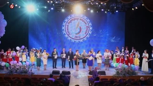 Региональное совещание педагогов ЯНАО.