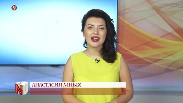 НуиНур. Выпуск51.