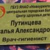 Здоровый интерес. Выпуск72.