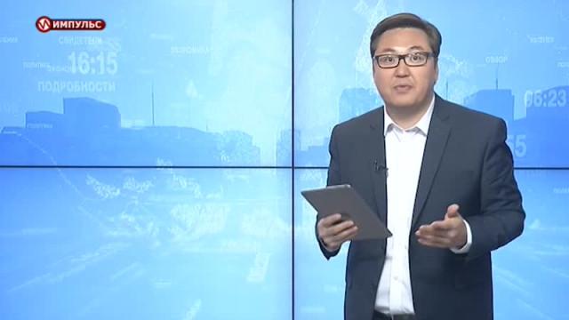 Подводя итоги. Выпуск от23сентября 2018г.