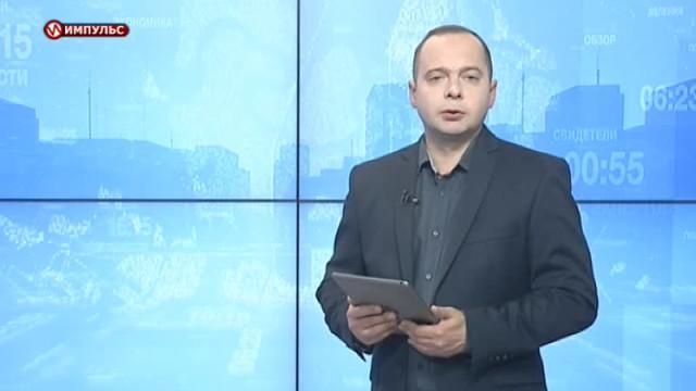 Подводя итоги. Выпуск от30сентября 2018г.