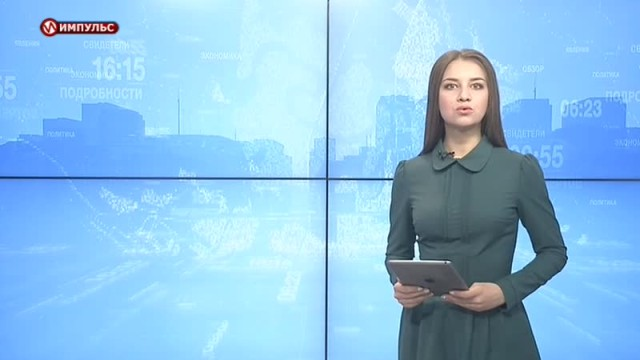 Подводя итоги. Выпуск от14октября 2018г.
