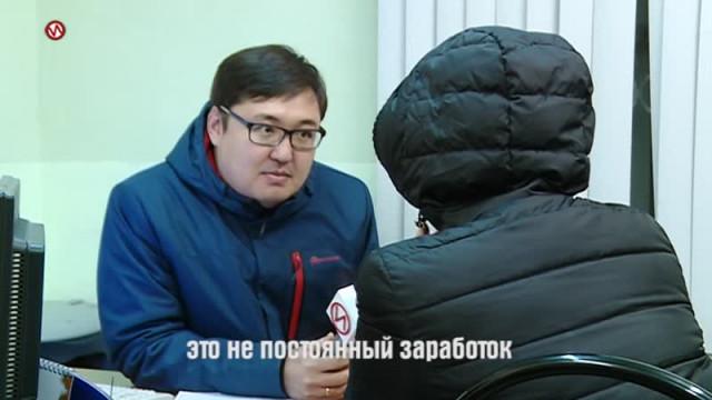 Противодействие. Выпуск51.