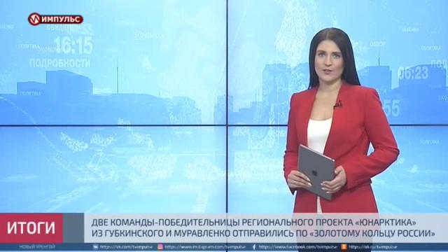 Подводя итоги. Выпуск от4ноября 2018г.