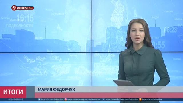 Подводя итоги. Выпуск от25ноября 2018г.