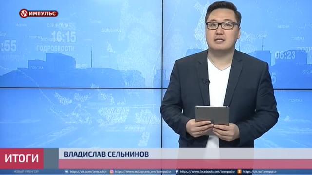 Подводя итоги. Выпуск от23декабря 2018г.