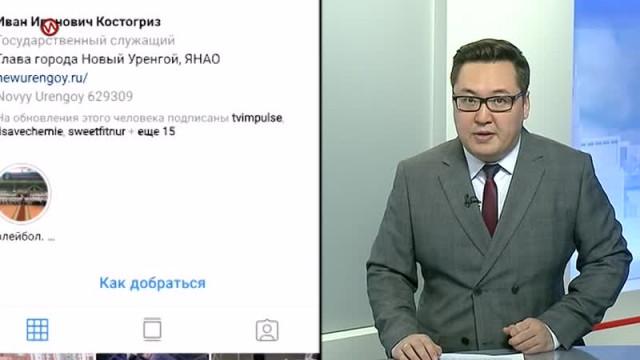 Диалог cглавой города впрямом эфире от26декабря 2018г.