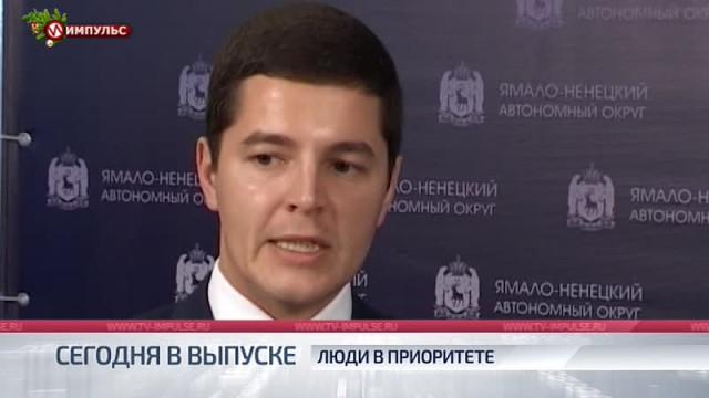 Подводя итоги. Выпуск от30декабря 2018г.
