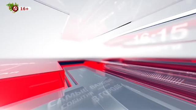 Служба новостей. Выпуск от14января 2019г.