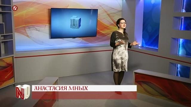 НуиНур. Выпуск69.