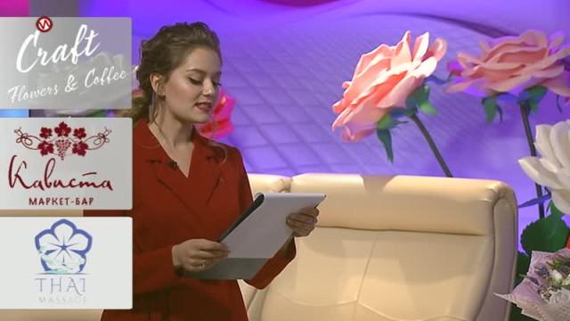 Интерактивное шоу «ПоLOVEинки».