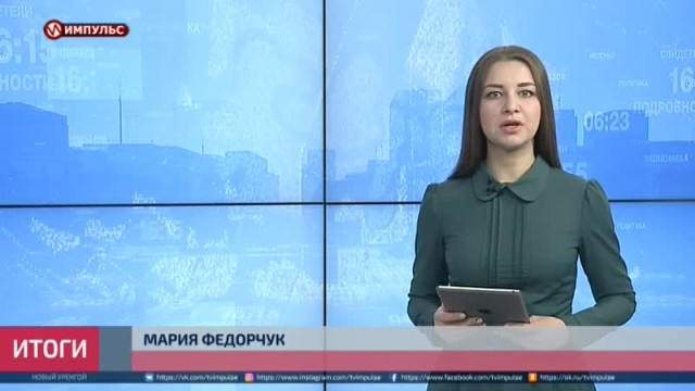 Подводя итоги. Выпуск от24марта 2019г.