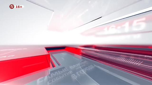 Служба новостей. Выпуск от4июня 2019г.