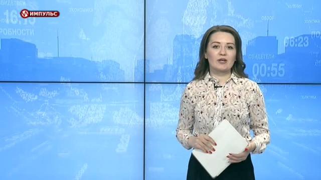 Подводя итоги. Выпуск от23июня 2019г.