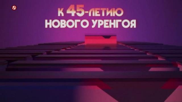 «Ретро-Импульс». Выпуск3.