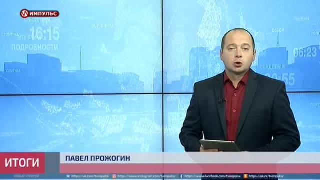 Подводя итоги. Выпуск от30июня 2019г.