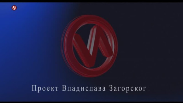 Курс наЯмал. Выпуск5.