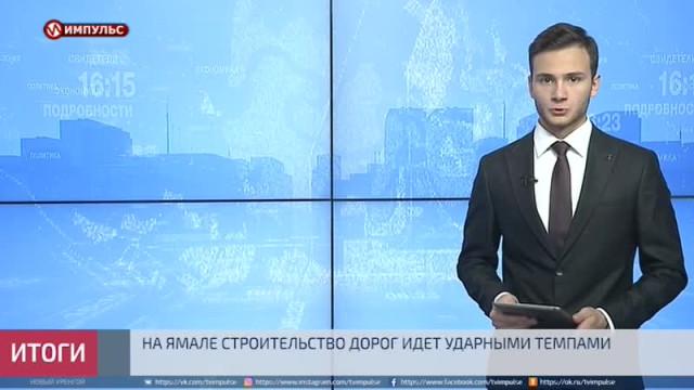 Подводя итоги. Выпуск от14июля 2019г.