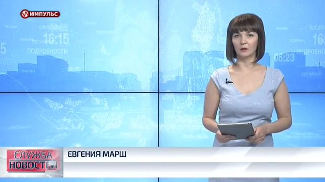 Подводя итоги. Выпуск от21июля 2019г.