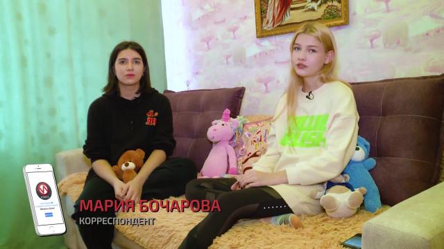 Импульс класс. Выпуск12.