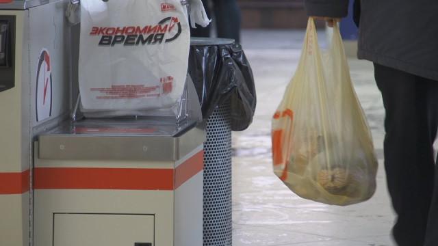 Роспотребнадзор готовит законопроект осокращении производства одноразовых пластиковых пакетов