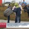 Педагоги иучащиеся района Коротчаево очистили пришкольную территорию иводоёмы отмусора.