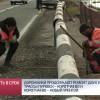 Дорожники продолжают ремонт двух участков трассы Пуровск— Коротчаево иКоротчаево— Новый Уренгой.