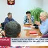 Жильцы новостройки попроспекту Мира врайоне Коротчаево жалуются насырость вквартирах.