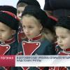 Вдетском саду «Руслан» открыты четыре кадетские группы.