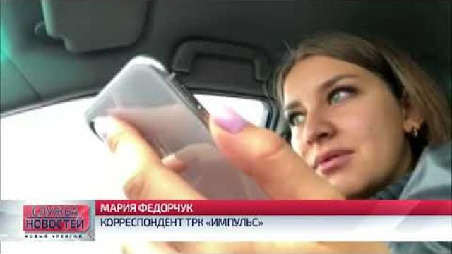 Жители Нового Уренгоя перечислили мошенникам более 10миллионов рублей.